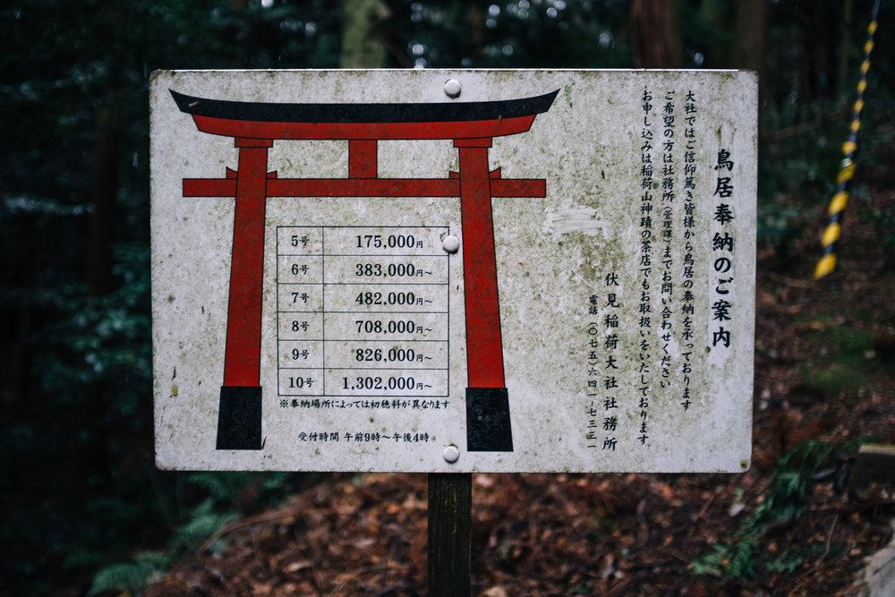 Inari 69.jpg