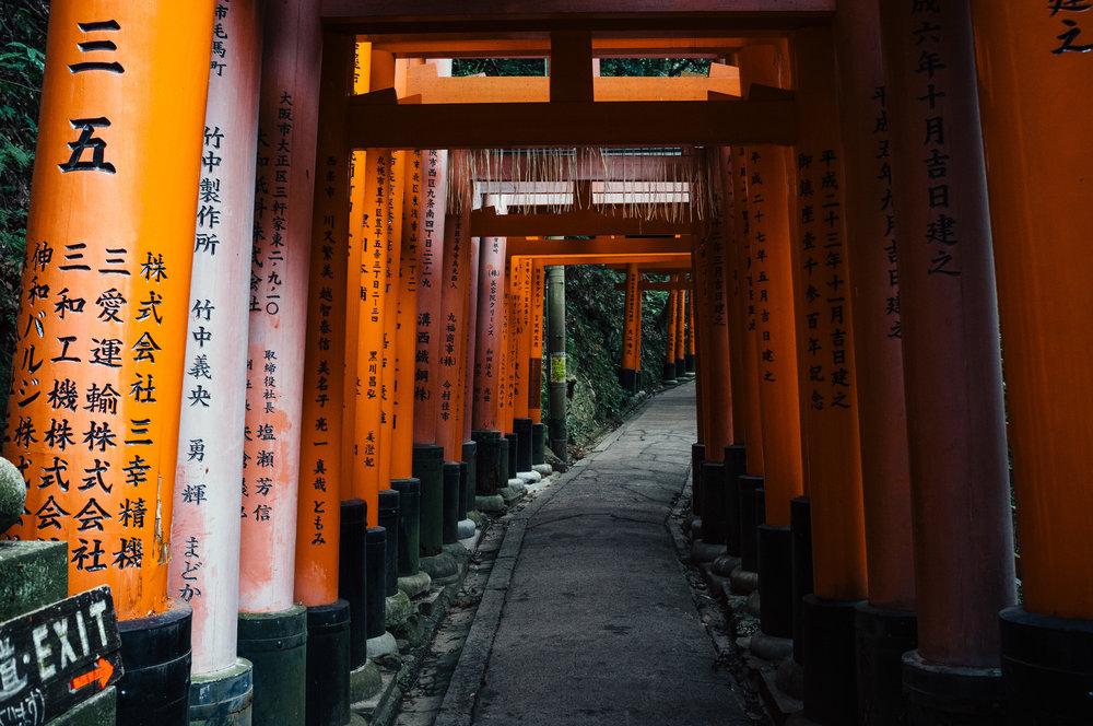 Inari 79.jpg
