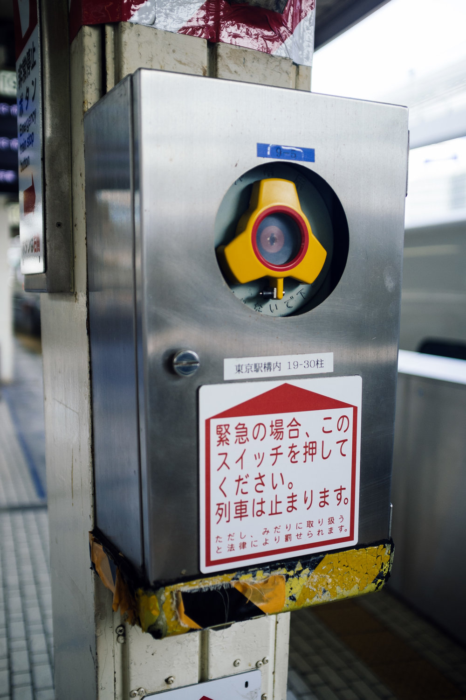 Shinkansen 31.jpg