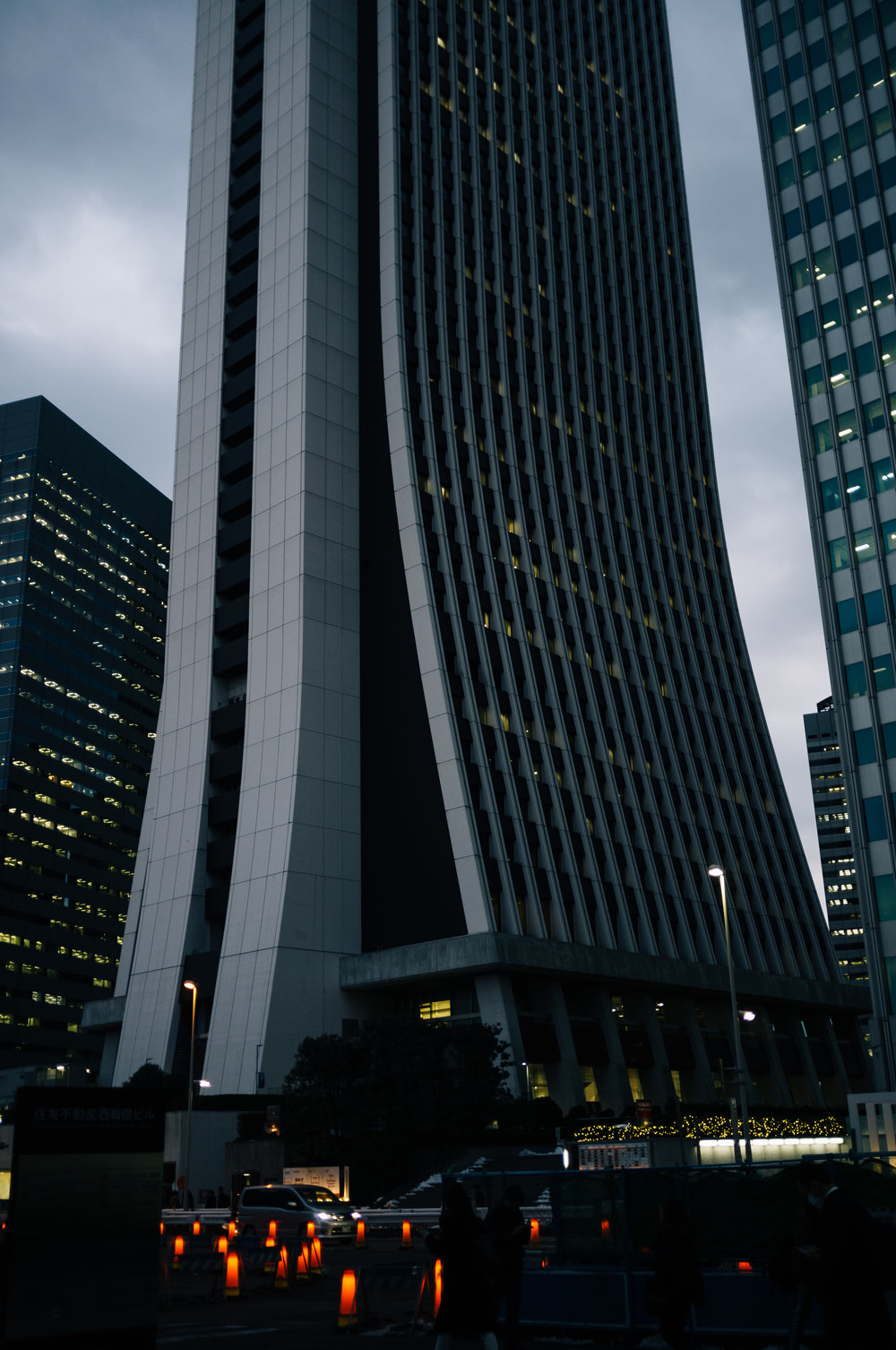 Tokyo Skyscraper 1.jpg