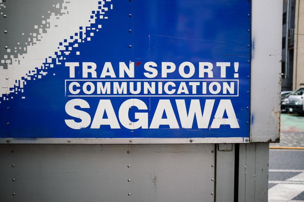 Tokyo SAGAWA.jpg