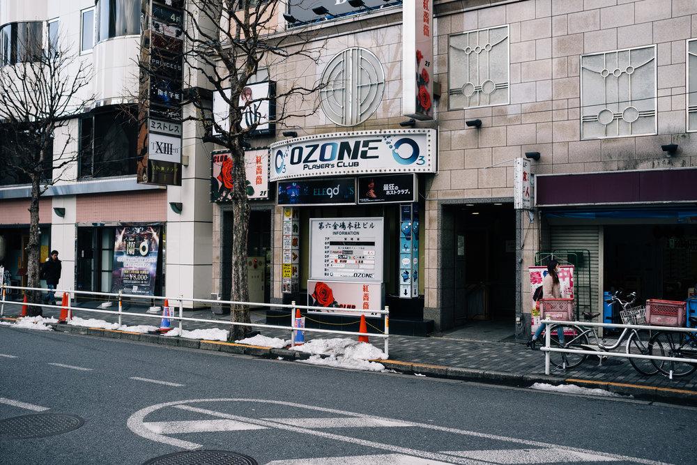 Tokyo Players Club.jpg