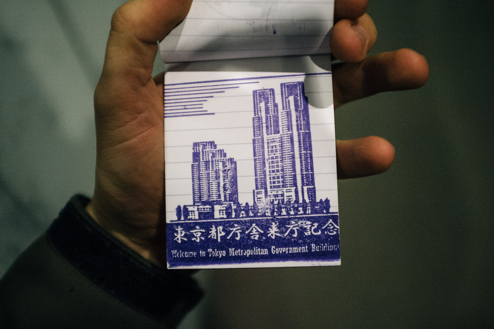 Tokyo MGB Stamp.jpg