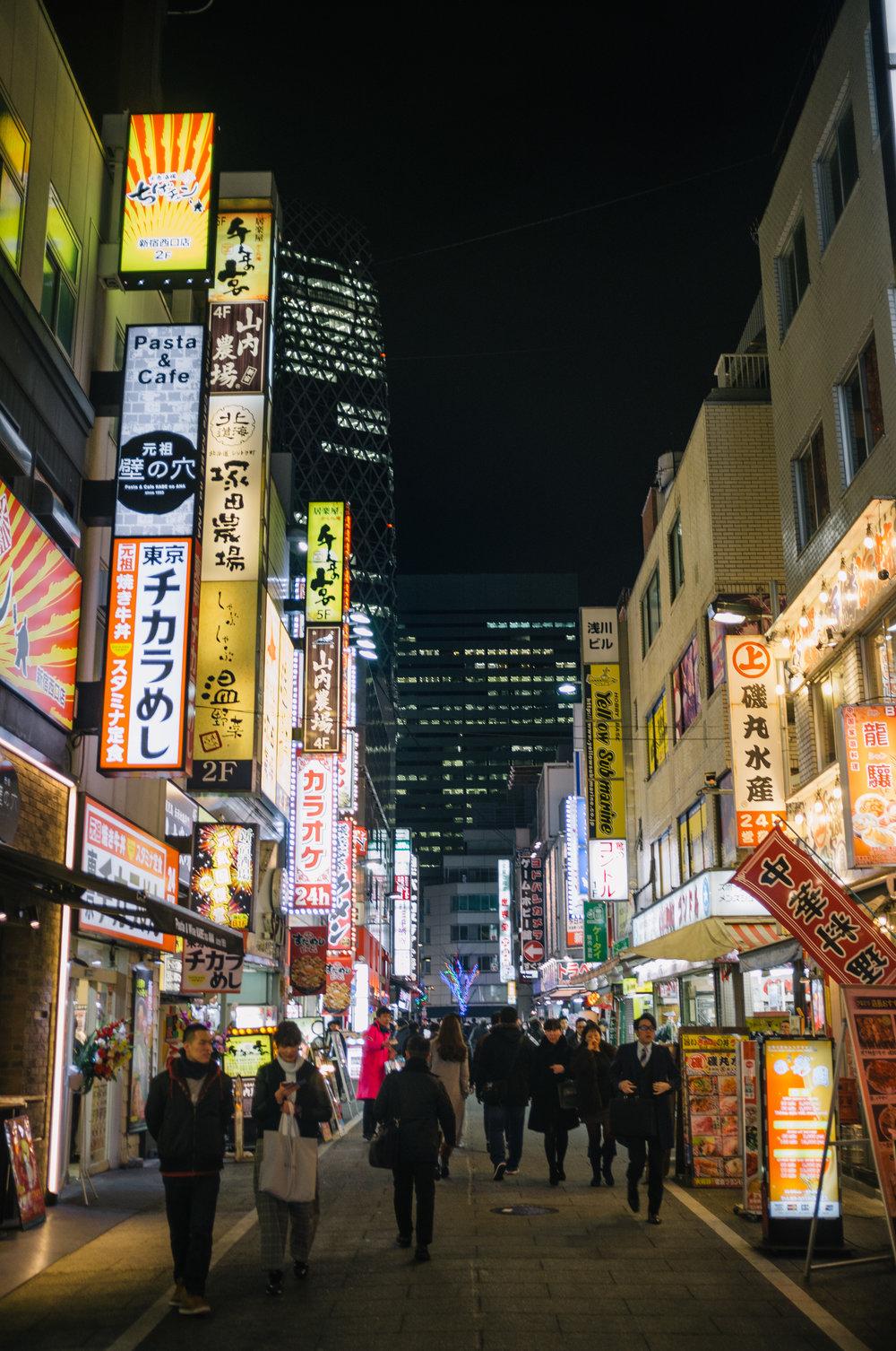 Tokyo Night Street.jpg