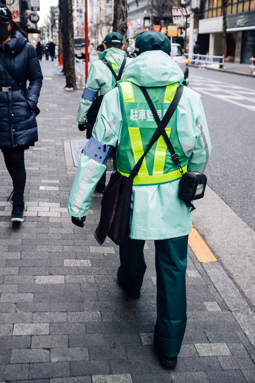 Tokyo Parking Narcs.jpg