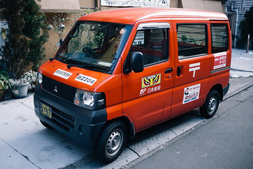 Tokyo Kei Van.jpg