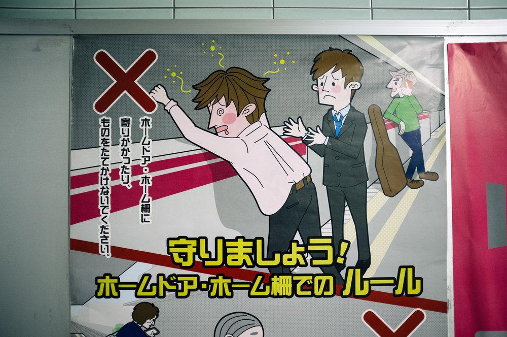 Tokyo Subway Sign.jpg