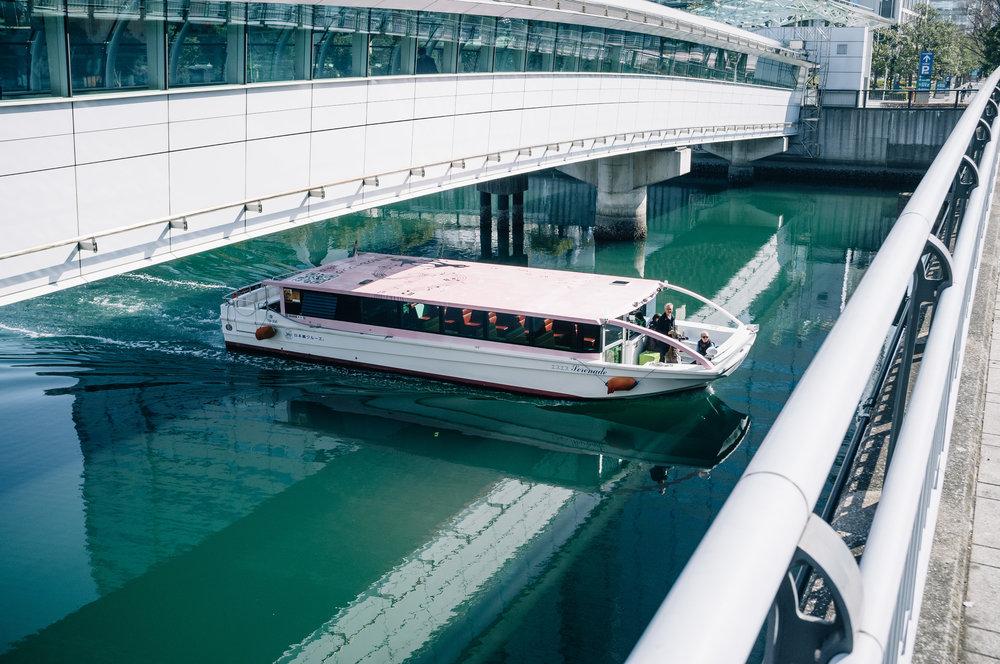 Tokyo Boat.jpg