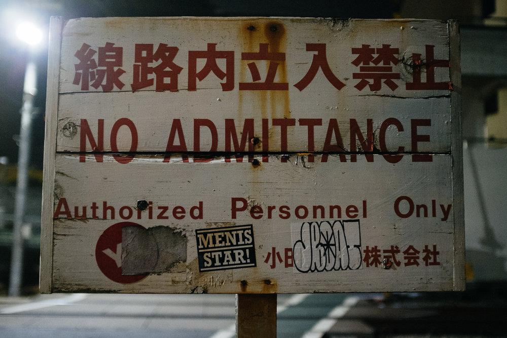 Tokyo No Admit Sign.jpg