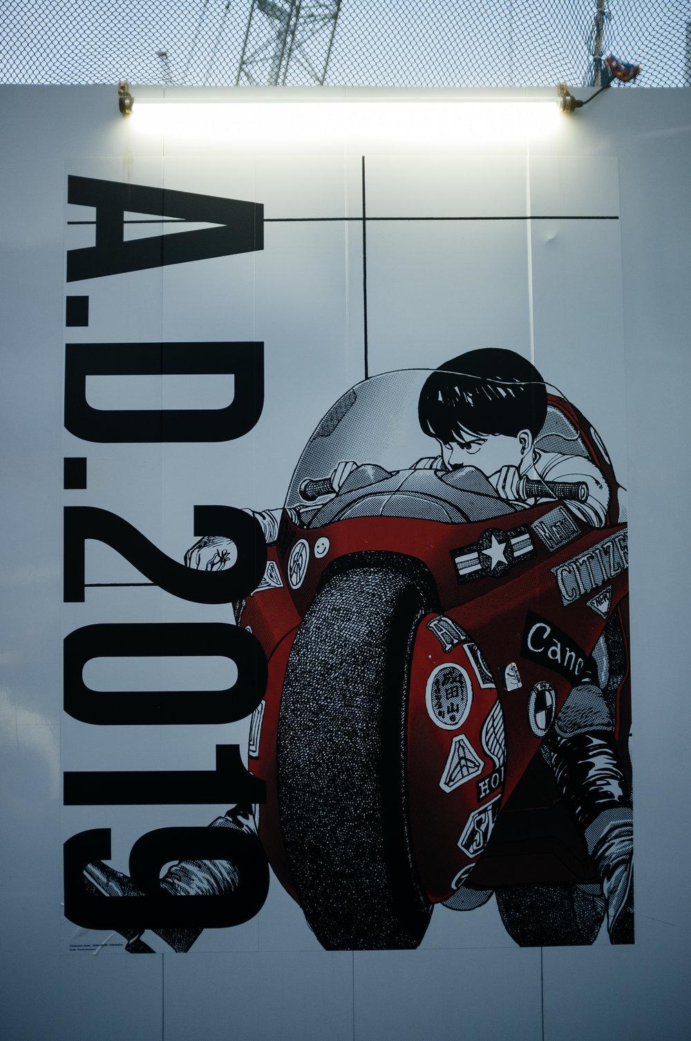Tokyo Akira.jpg