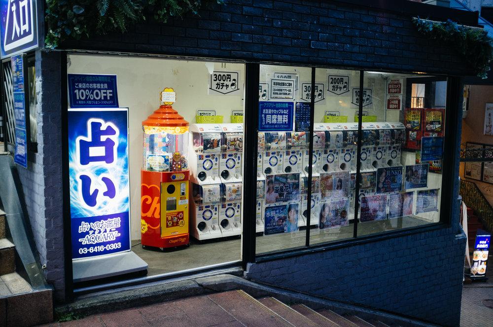 Tokyo Capsule Toys.jpg