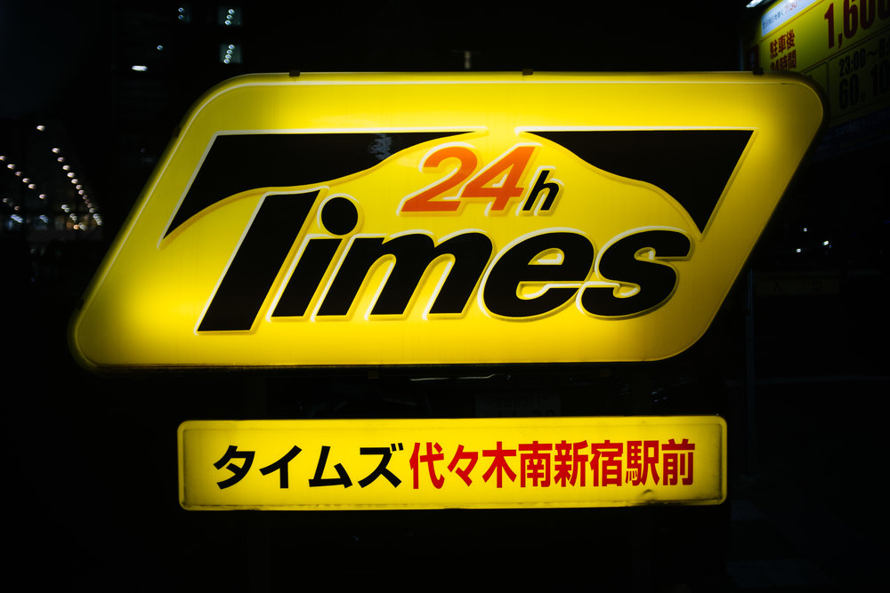 Tokyo 24 Times.jpg
