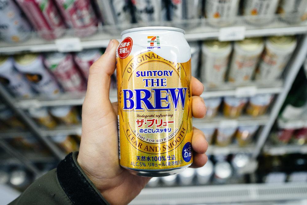 Tokyo Suntory 1.jpg
