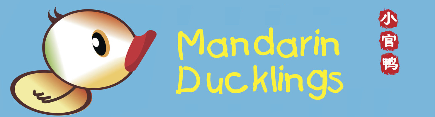 Mandarin Ducklings Bilingual Montessori Nursery