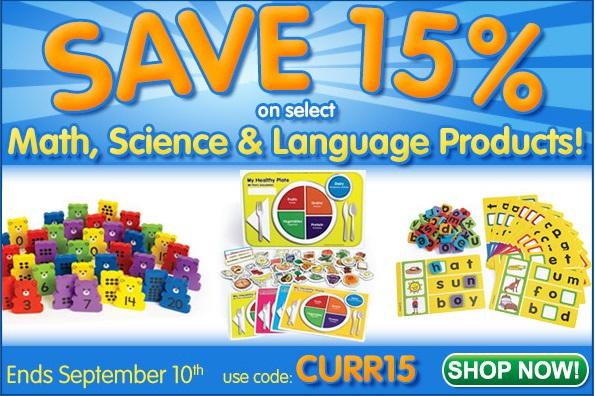 curr15 offer