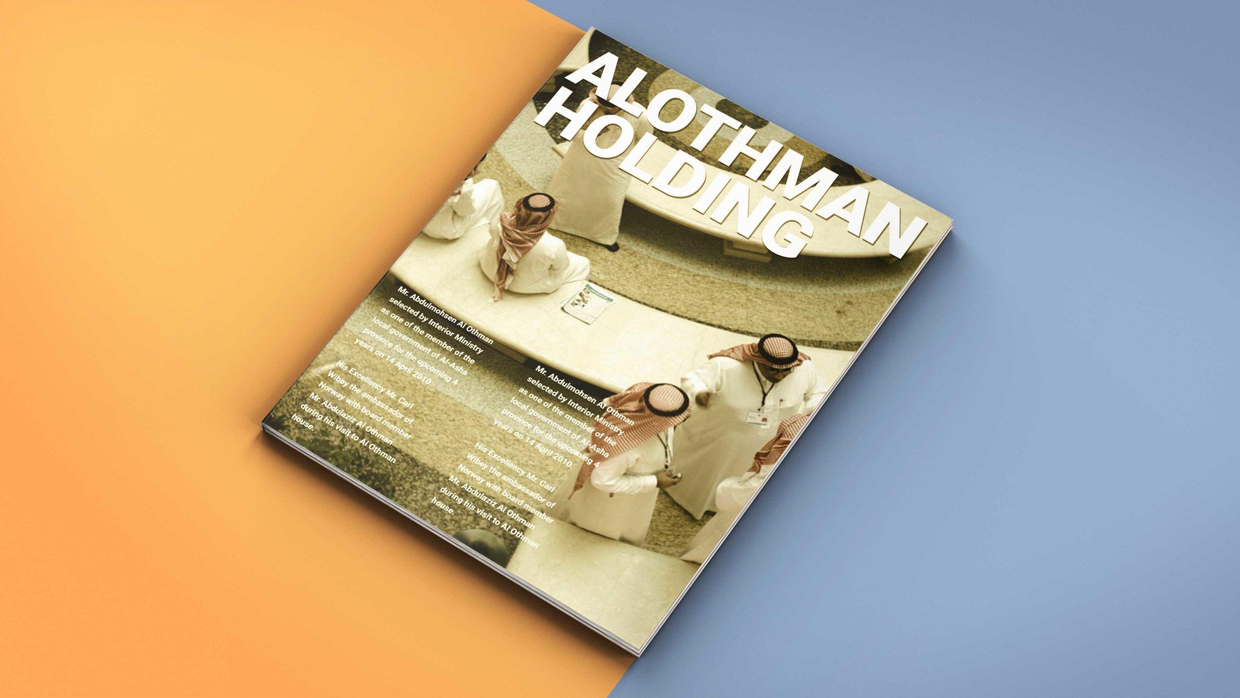 Alothman Holding — MMSQ
