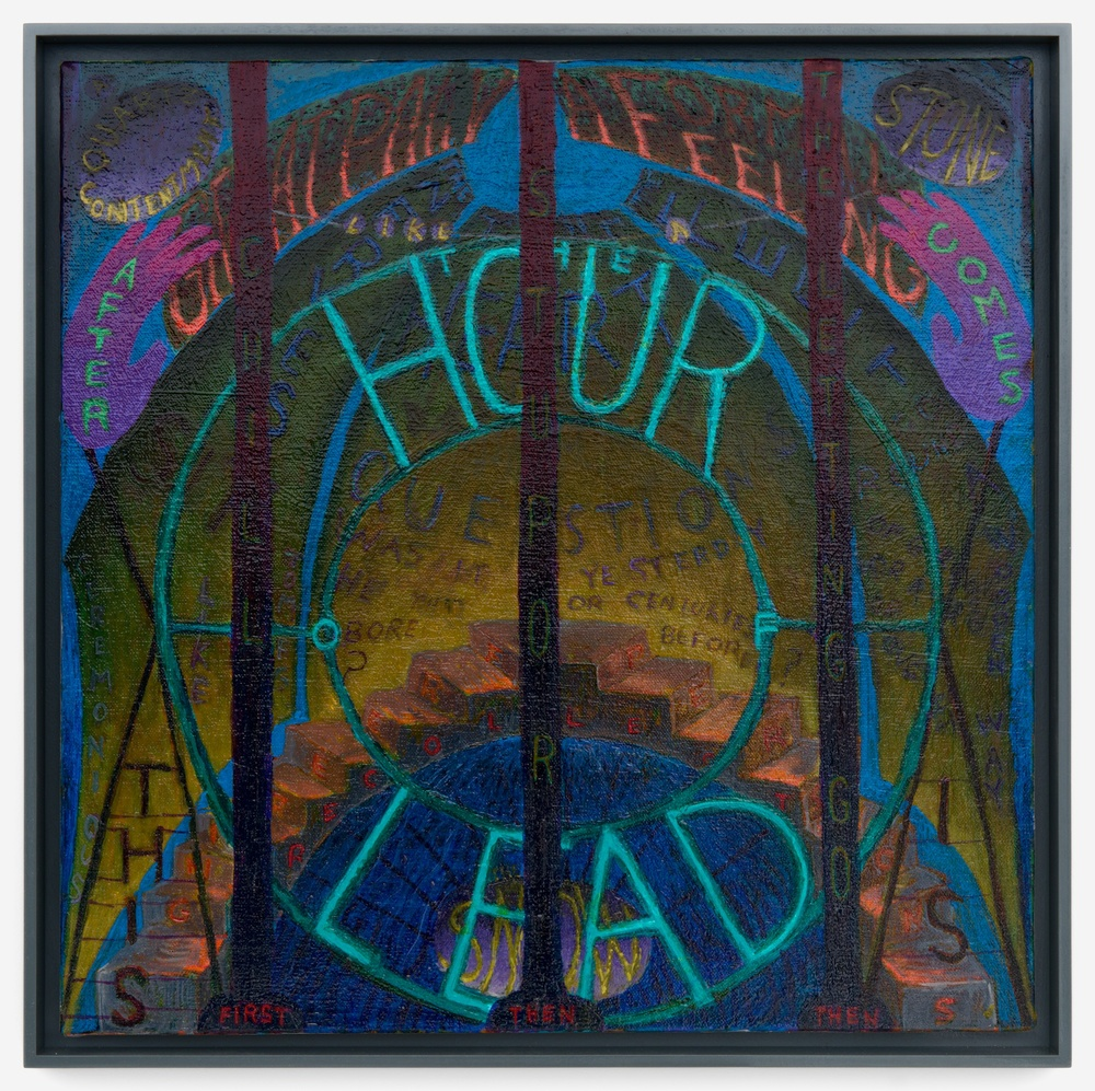 "Philip Hanson This is the Hour of Lead (Dickinson) 2012 Oil on canvas 18"" x 18"" PHan001"