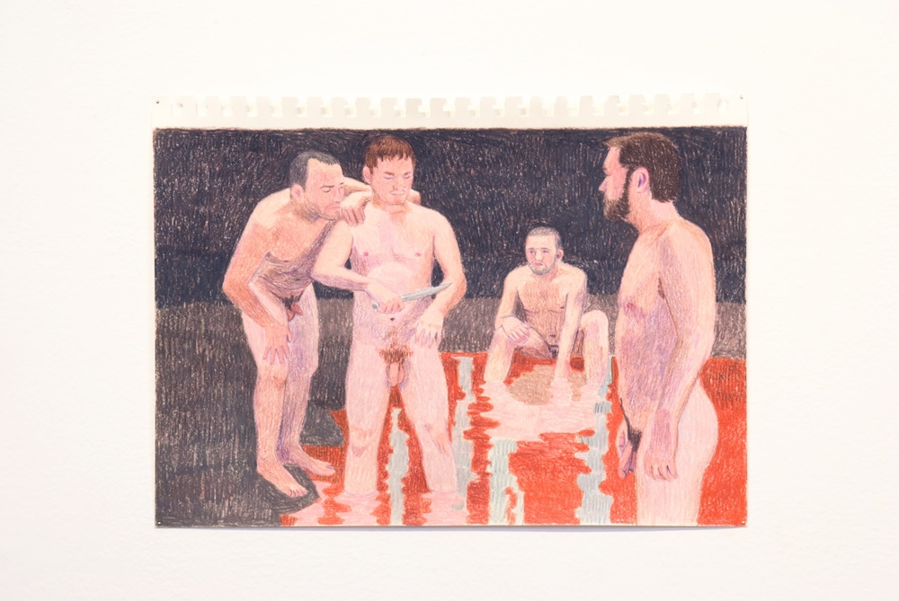 "Elijah Burgher The Blood-letting 4 2009 Colored pencil on paper 8"" x 12"" EB015"