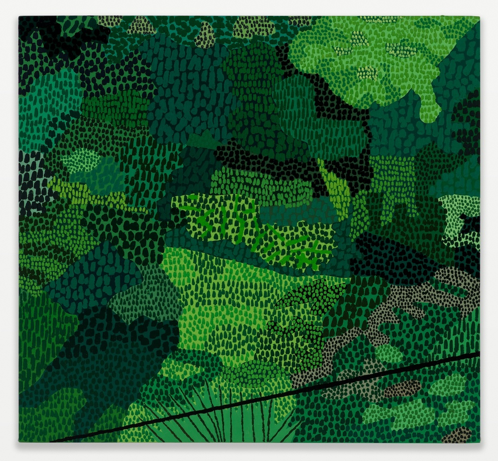 Jonas Wood  Small Green Pattern  2014 Oil and acrylic on linen 24h x 26w in JW175