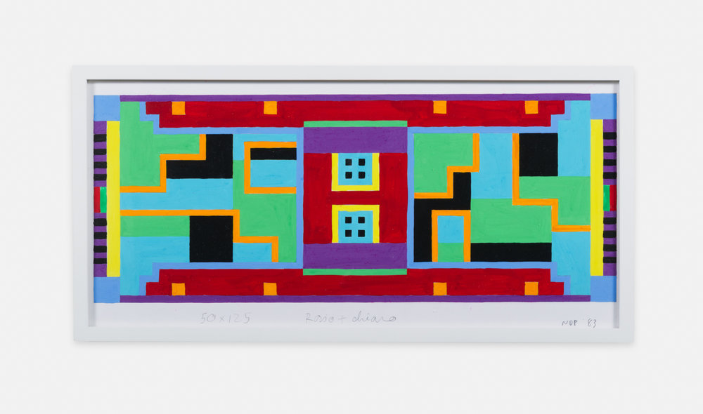Nathalie Du Pasquier  Project for a carpet , 1983 Gouache on paper 8 1/4 x 16 3/4 in ND007