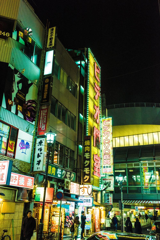 TOKYO_DAH_6023_HIGH+RES (3).jpg