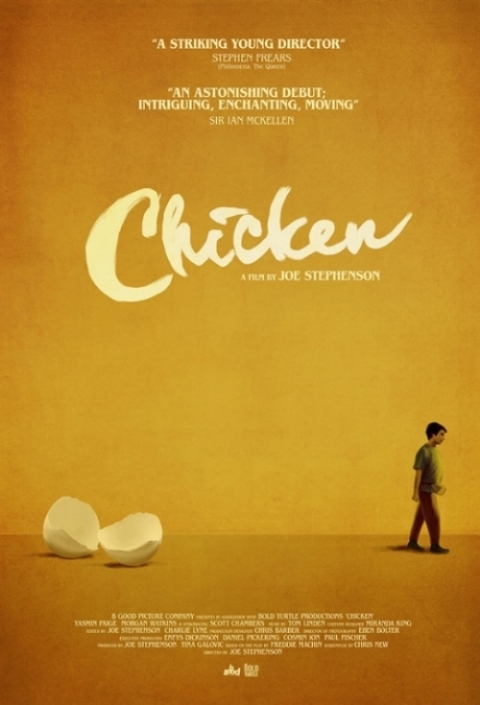 CHICKEN_FIRST_POSTER.jpg