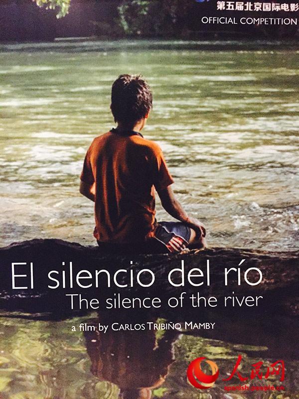 El Silencio Del Rio - Feature Film (2015)