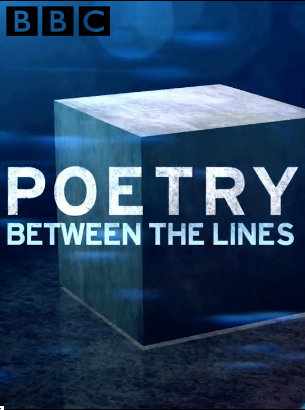 Poetry Between The Lines Portrait Poster.png