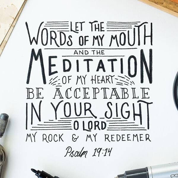 Psalm 19:14