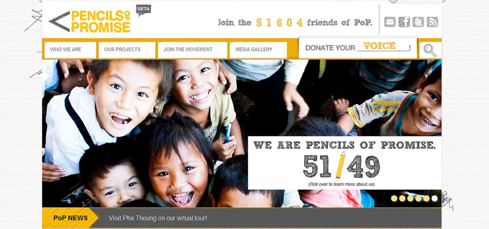 pencils_of_promise.jpg