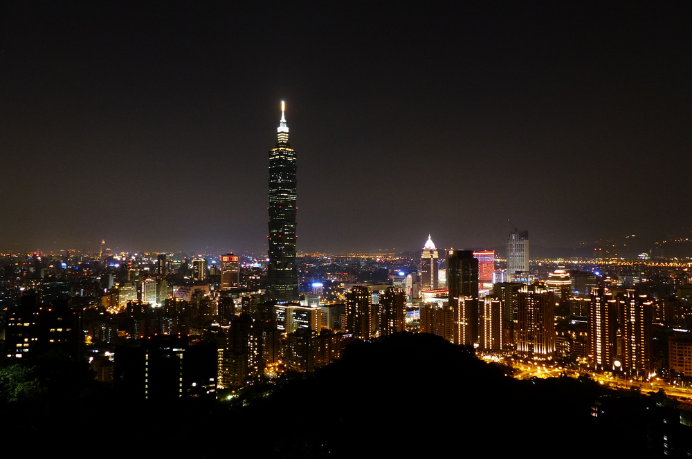 View of Taipei 101, tallest building in the world from 2004-2010