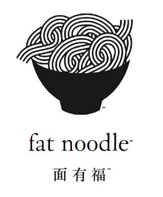 PHOTO CREDIT: FAT NOODLE
