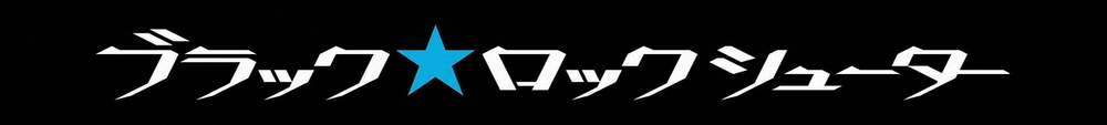 black-rock-shooter-logo.png