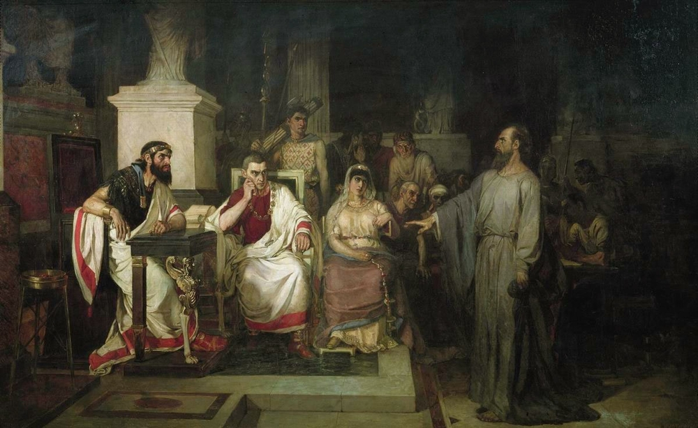 The Apostle Paul explains the tenets of faith in the presence of King Agrippa, his sister Berenice, and the proconsul Festus, 1875