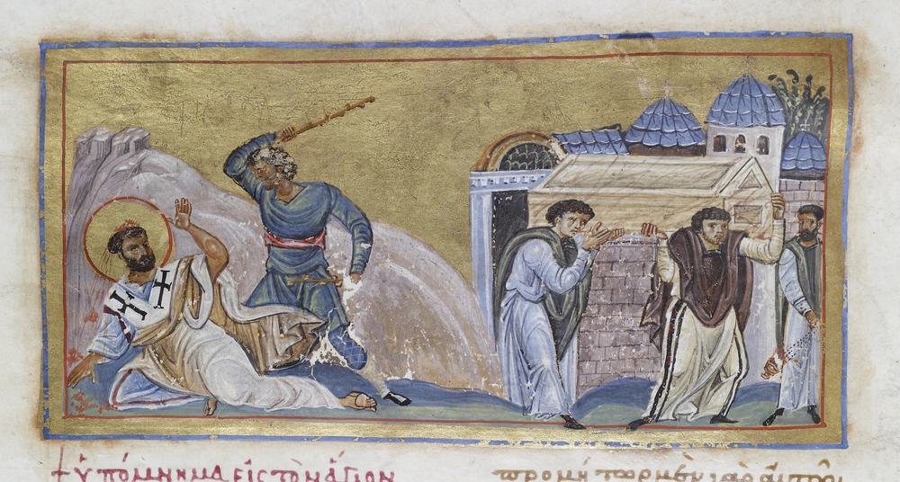 The Martyrdom of St Timothy, Byzantine Painting
