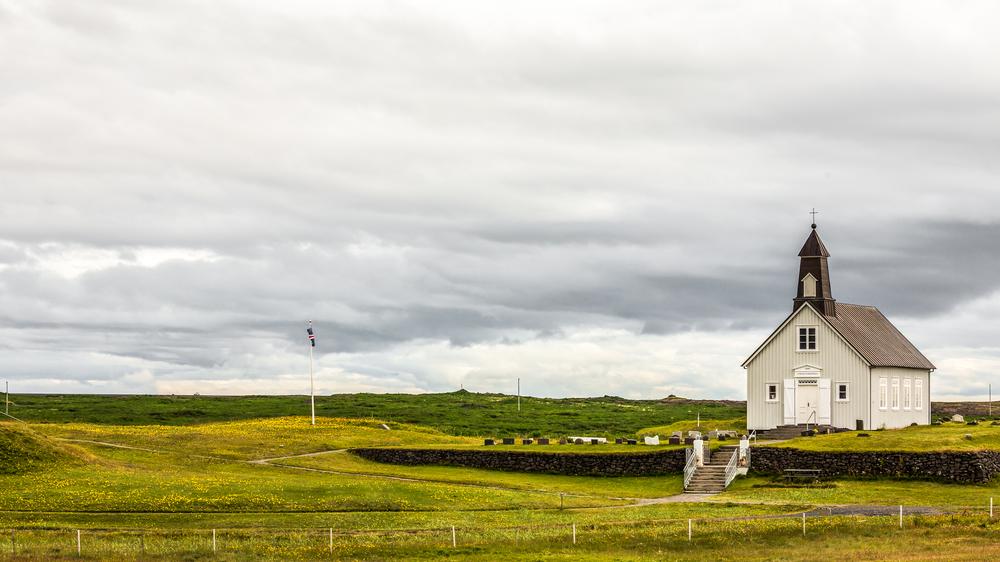 Iceland, marcoherzig.com-1.jpg
