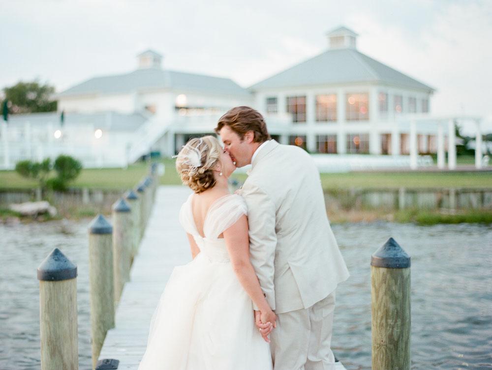 kateweinsteinphoto_racheldave_rehobeth_beach_wedding-161.jpg