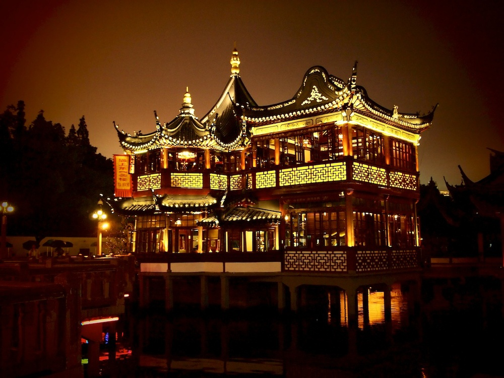 Shanghai Tea House