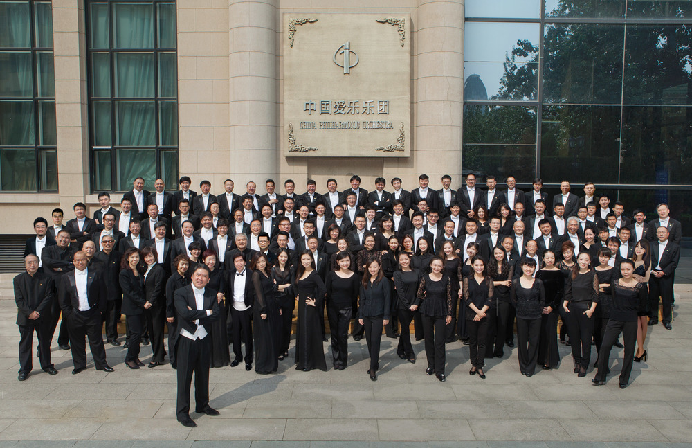 CHINA PHILHARMONIC ORCHESTRA