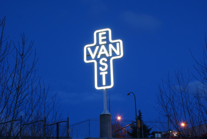 MONUMENT FOR EAST VANCOUVER BY KEN LUM | IMAGE: KEN LUM