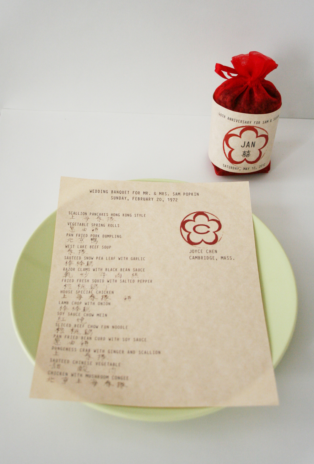 1970's Chinese Inspired Menu & Peppercorn Place Card