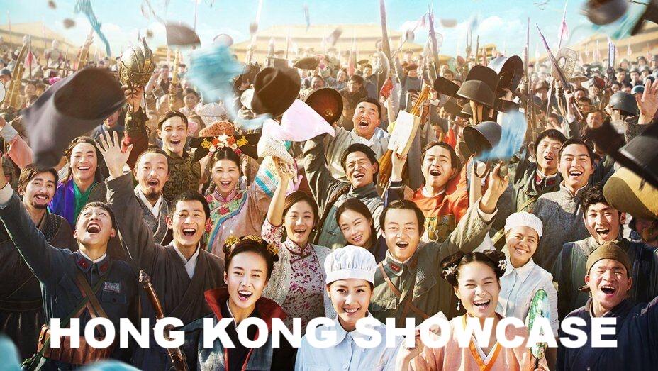 IamSomebody_HK.jpeg
