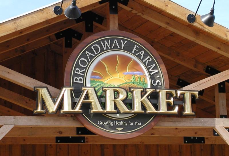 broadwaymarket-e-s.jpg
