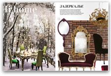 bl-hi-home-december-january-2015-thumb.jpg