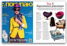 kk-Shopping-Guide-July-2015-thumb.jpg