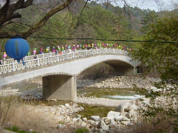 Bridge Near Seorak Mountain