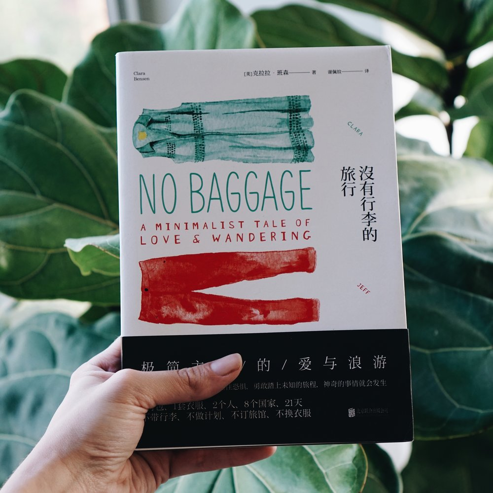 FOREIGN EDITIONS - In addition to English editions in the US, UK, Australian and Canadian markets, No Baggage is available in Japan, China, Korea, Taiwan, Brazil, Italy, France, Germany, the Netherlands, Poland, the Czech Republic, Spain, Hungary, and Serbia and as an English audio book.