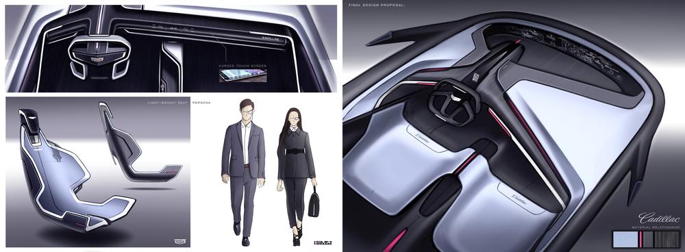 cadillac flagship coupe interior 3-1.jpg