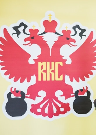 emblem_rkc_222x200.jpg