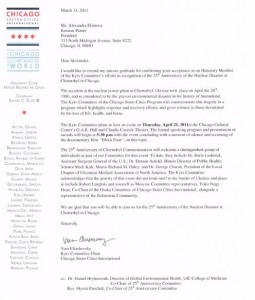 Chicago Sister Cities International Letter